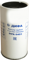 Топливный фильтр Difa DIFA6403 -