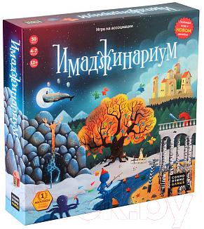 Настольная игра Cosmodrome Имаджинариум / 11664