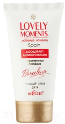 Дезодорант-крем Belita Чувственная Испания