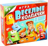 Настольная игра Лас Играс Веселые колпачки / 1180947 -