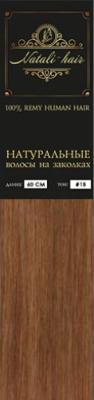 Волосы на заколках Flario Natalihair 4 пряди 55см тон 12 (рыже-русый)