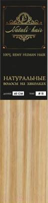 Волосы на заколках Flario Natalihair 4 пряди 55см тон 18/613 (микс)