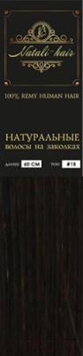 Волосы на заколках Flario Natalihair 4 пряди 55см тон 1B (черный/коричневый)