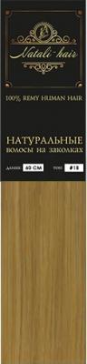 Волосы на заколках Flario Natalihair 4 пряди 55см тон 24 (солнечный блонд)
