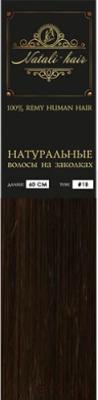 Волосы на заколках Flario Natalihair 4 пряди 55см тон 2  (темный шоколад)