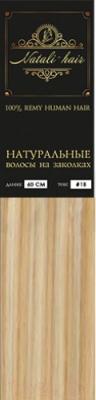 Прядь волос на заколках Flario 17x55 тон 18/60 (микс)