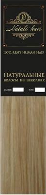 Прядь волос на заколках Flario 17x55 тон 22 (песочный блонд)