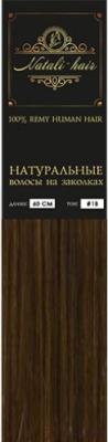 Прядь волос на заколках Flario 17x55 тон 4 (светлый шоколад)