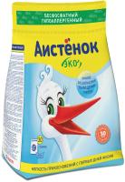 Стиральный порошок Аист Аистенок (2.4кг) -