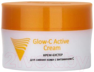 Крем для лица Aravia Professional Glow-C Active Бустер для сияния кожи с витамином С концентрат для автозагара с витамином c nordic c midsummer glow self tan drops 30мл