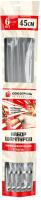 Набор шампуров Союзгриль N1-SP03R (6шт) -
