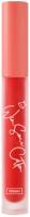 Тинт для губ Pekah Winsome Cotton 01 Насыщенный красный (4.5г) -