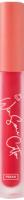 Тинт для губ Pekah Winsome Cotton 04 Винная роза (4.5г) -