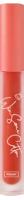 Тинт для губ Pekah Winsome Cotton 02 Тыквенный смузи (4.5г) -