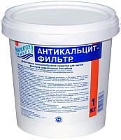 Средство для очистки фильтров бассейна Маркопул Кемиклс Антикальцит фильтр в ведре (1кг) -