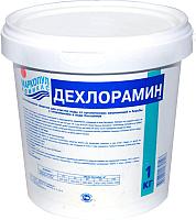 Средство для борьбы с хлораминами Маркопул Кемиклс Дехлорамин в ведре (1кг) -