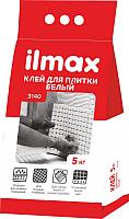 Клей для плитки ilmax 3140 (5кг, белый) -