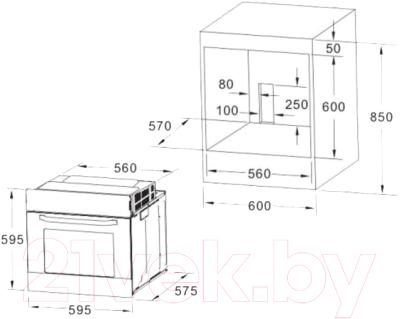 Электрический духовой шкаф Akpo PEA 7008 MED01 WH