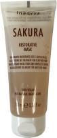 Маска для волос Inebrya Sakura Restorative Регенерирующая увлажняющая (100мл) -