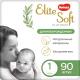 Подгузники детские Huggies Elite Soft Platinum Giga 1 (90шт) -