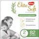 Подгузники детские Huggies Elite Soft Platinum Giga 2 (82шт) -