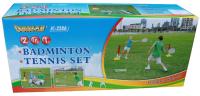 Активная игра DFC Бадминтон/Теннис GOAL228A -