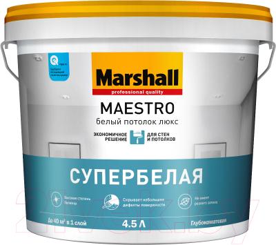 Краска MARSHALL Maestro Потолок Люкс