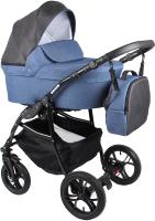 Детская универсальная коляска Alis Orion 2 в 1 (Or 02, темно-серый/синий) -
