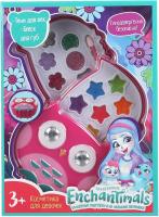 Набор детской декоративной косметики Милая Леди Энчантималс: тени с блестками, блеск / 10505F-ENS -