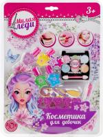 Набор детской декоративной косметики Милая Леди Тени, помада, лак, аппликатор, пилка / 1805X196-BK -
