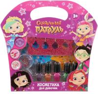 Набор детской декоративной косметики Милая Леди Сказочный патруль: лак, блестки / 20501-2-SP -