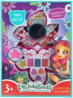 Набор детской декоративной косметики Милая Леди Энчантималс: блеск для губ / B1615312-ENS -