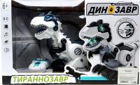 Радиоуправляемая игрушка Sea & Sun Робот-динозавр / G157201(128A-21) -