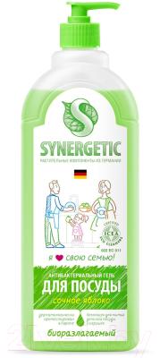 Средство для мытья посуды Synergetic Биоразлагаемое. Яблоко