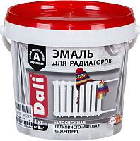 Эмаль DALI Для радиаторов (1кг, акриловая) -