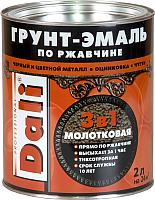 Эмаль DALI Молотковая по ржавчине 3 в 1 (2л, коричневый) -