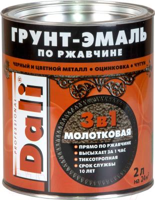 Эмаль DALI Молотковая по ржавчине 3 в 1 (2л, коричневый)