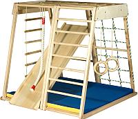 Детский спортивный комплекс Kidwood Парус оптима -