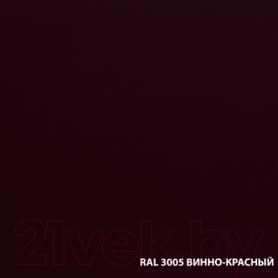 Эмаль DALI По ржавчине 3 в 1 (750мл, винно-красный)