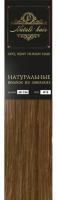 Волосы на заколках Flario Natalihair 4 пряди 55см тон 10 (орех) -