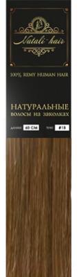 Волосы на заколках Flario Natalihair 4 пряди 55см тон 10 (орех)
