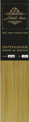 Волосы на заколках Flario Natalihair 4 пряди 55см тон 613 (блонд)