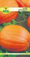 Семена АПД Тыква Атлант / A10365 -