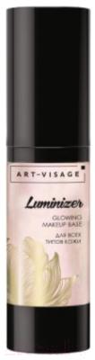 Основа под макияж Art-Visage Luminizer для всех типов кожи
