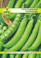 Семена АПД Горох лущильный Глориоза макси 50 / A10022 -