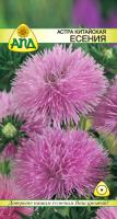 Семена цветов АПД Астра Есения / A20359 -