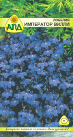 Семена цветов АПД Лобелия Император Вилли / A20190 -