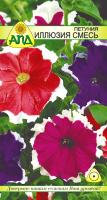 Семена цветов АПД Петуния Иллюзия смесь / A20250 -
