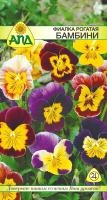 Семена цветов АПД Фиалка рогатая Бамбини смесь / A20287 -