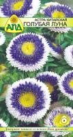 Семена цветов АПД Астра Голубая Луна / A20023 -